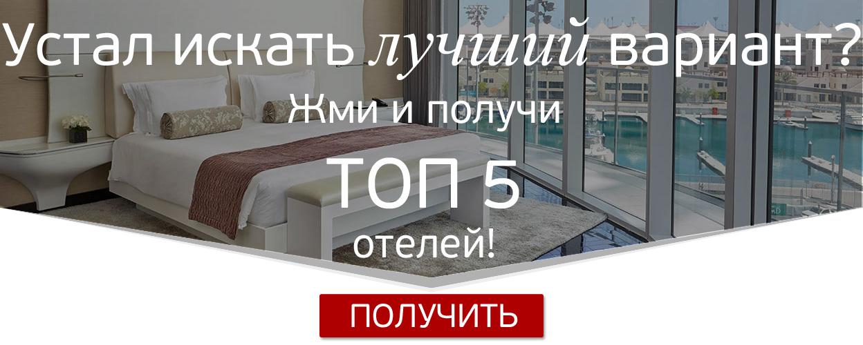akciya-3-2