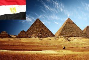 Отзыв Владимира — Египет